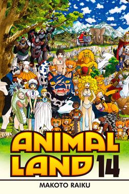 Animal Land 14-電子書籍