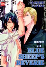 BLUE SHEEP'S REVERIE (Yaoi Manga), Chapter 2-2