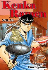 KENKA RAMEN, Volume 13