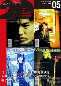 MAGNETICA 20miles archives 5