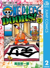 ONE PIECE DOORS! 2