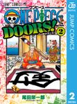 ONE PIECE DOORS! 2