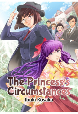 The Princess's Circumstances, Chapter 1