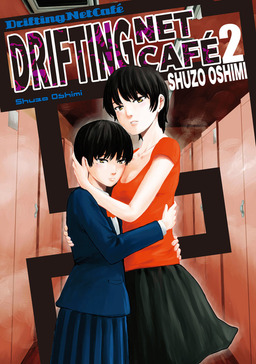Drifting Net Cafe, Volume 2