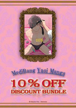 MediBang Yaoi Manga Bundle
