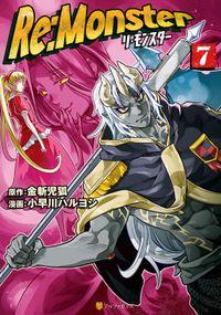 Re:Monster7