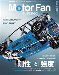 Motor Fan illustrated Vol.130