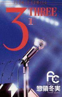 3(THREE)(1)
