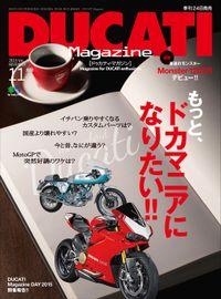 DUCATI Magazine Vol.77 2015年11月号