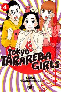 Tokyo Tarareba Girls Volume 4