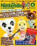 Nintendo DREAM 2021年06月号【読み放題版】