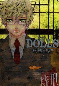 DOLLS: 9