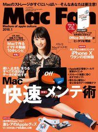 Mac Fan 2018年1月号