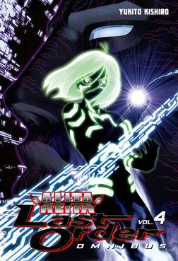 Battle Angel Alita: Last Order Omnibus Omnibus 4-電子書籍