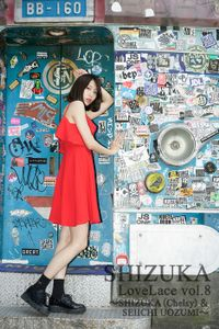 SHIZUKA LoveLace vol.8~SHIZUKA(Chelsy)&SEIICHI UOZUMI~