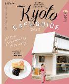 京都カフェ2021