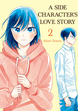 A Side Character's Love Story, Volume 2