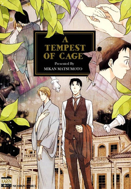 A Tempest of Cage (Yaoi Manga), Volume 1