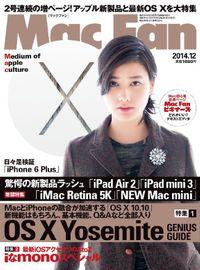 Mac Fan 2014年12月号