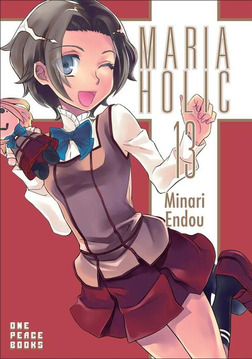 Maria Holic Volume 13-電子書籍