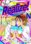 Realize! 分冊版4