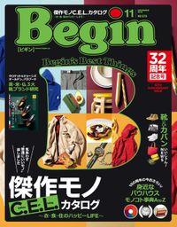 Begin 2019年11月号