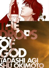 Drops of God 4