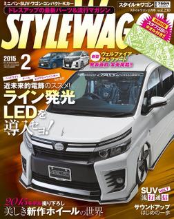 STYLE WAGON 2015年2月号-電子書籍