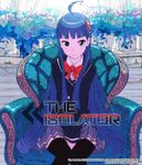 The Isolator, Vol. 1: Bookshelf Skin (Light Novel)