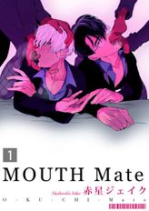 MOUTH Mate 1