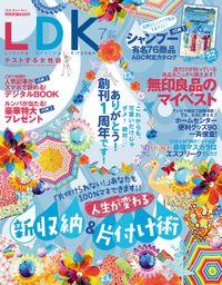 LDK (エル・ディー・ケー) 2014年 07月号