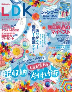 LDK (エル・ディー・ケー) 2014年 07月号-電子書籍