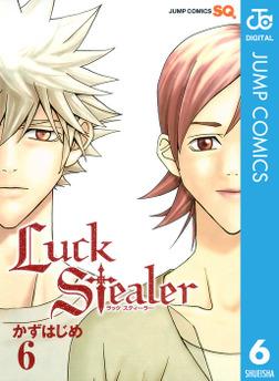Luck Stealer 6-電子書籍