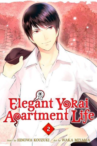 Elegant Yokai Apartment Life Volume 2