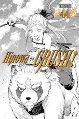 Hinowa ga CRUSH!, Chapter 45