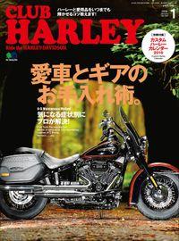 CLUB HARLEY 2019年1月号 Vol.222