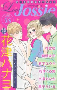 Love Jossie Vol.58