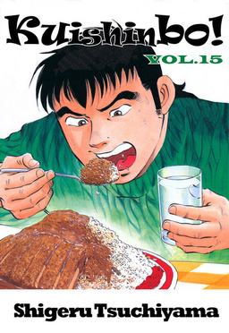 Kuishinbo!, Volume 15