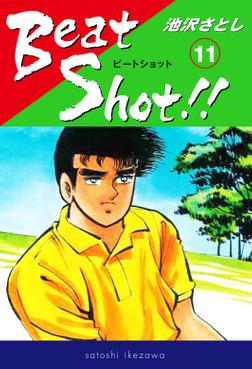 Beat Shot!!(11)-電子書籍