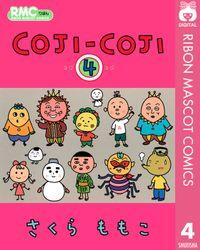 COJI-COJI 4