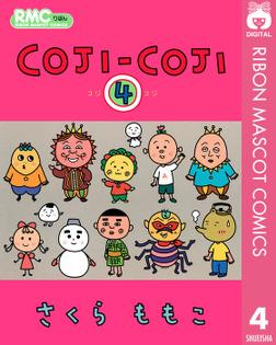 COJI-COJI 4-電子書籍