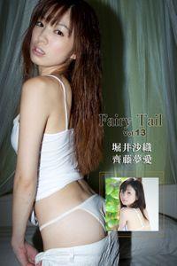 Fairy Tail Vol.13 / 堀井沙織 齊藤夢愛