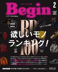 Begin 2021年2月号