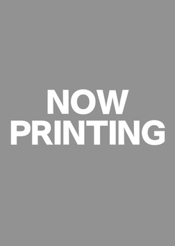 DEMON TUNE 3-電子書籍