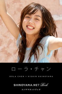 ローラ・チャン [SHINOYAMA.NET Book]-電子書籍