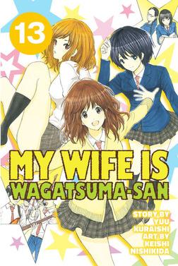 My Wife is Wagatsuma-san 13-電子書籍