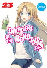 Invaders of the Rokujouma!? Volume 23