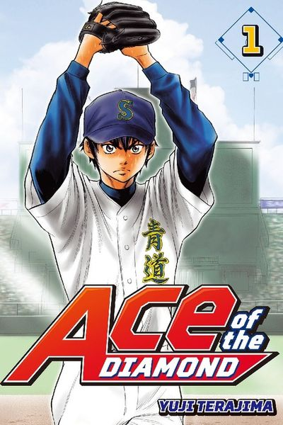 Ace of the Diamond Volume 1
