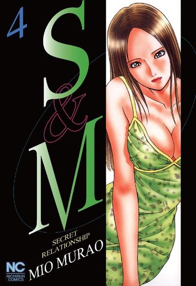 S and M, Volume 4