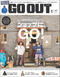 GO OUT 2017年1月号 Vol.87-電子書籍